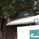 カフェアンドデザートレストラン クルール クレール - 正面玄関は、こちらです