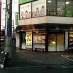 ほし乃 - 店舗外観