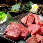 東京焼肉 あかね - 料理写真