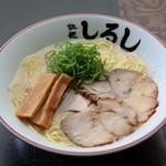 遠州濱松 拉麺 しるし - 料理写真: