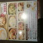 47141186 - ランチにはハンバーグ、スープ、野菜ディップ、ごはんorパンケーキ、デザートorドリンクがついています。