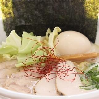 Ramen光鶏 - 鶏白湯