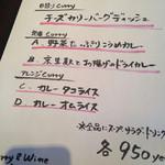 47143163 - ランチのメニュー 2016 2/4