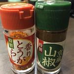 なか卯 - 香りとうがらし&京風山椒