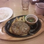 ココス - ココスのハンバーグ 160g 690円(税別)、ライス&スープ190円(税別)