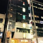お肉の専門店スギモトプロデュース 焼肉 燦家 - このビルの6階