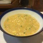 環翠 - 締めの雑炊