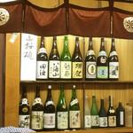 環翠 - 日本酒 焼酎