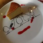 MAISONINCO - チーズケーキ