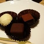 47150601 - NikkaBar生チョコレート(500円税)です。