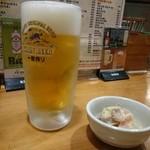 磯焼き 庄八 - 520円