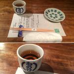 47150838 - セッティング♬ デカイぐい飲みの中にはほうじ茶w