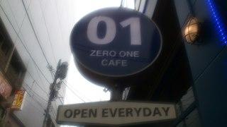 ゼロワンカフェ - 看板