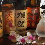 獅魂 - 『賀茂金秀』『雨後の月』『獺祭』『田中六五』など、県内・県外の日本酒が揃う!