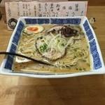 きのえや - 料理写真:らー麺(豚)
