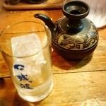 なかむら家 - 菊の露(600円)なかむら家