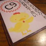 47152824 - お会計カード