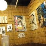 つけ麺紫匠乃  - 店内内装