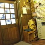 つけ麺紫匠乃  - 入口と券売機