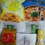 TAUショッピング - *桐葉菓 紅葉まんじゅう レモンいか天 タコ飯 レモン塩