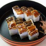吉田食堂 - 穴子寿司