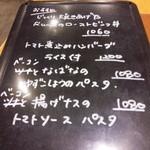 47156595 - 食事メニュー
