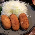 豚珍館 - クリームカニコロッケ 650円