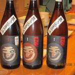 酒房あづみの - 京都の玉川         一杯100CCで500円