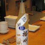 酒房あづみの - 兵庫県のお酒        一杯100Cで500円