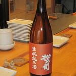 酒房あづみの - 滋賀県松の司 生モトモ造り 一杯100CCで500円