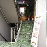 エベレストカレー - お店の外観