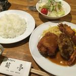 蘭亭 - 料理写真:ランチメニュー