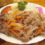 キャッスル - 牛皿