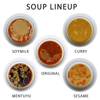 豊富なスープラインナップ