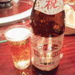 47172111 - ビールで乾杯♪