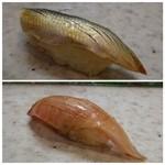 節魚 すし宗 - ◆コハダ・・これは残念ながら好みではないですね。 ◆鰤・・1週間熟成させた品。脂の乗りもよく美味しい。
