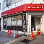 BROWN BASKET -