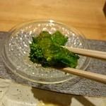 粋・丸新 - 菜の花出汁ジュレ。リフト(^-^)/