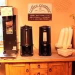 こばぱん - ドリンク写真:パンお買い上げのお客様には無料コーヒーサービス♪