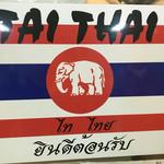 TAI THAI -