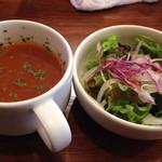 キット ココニール - スープとサラダ