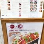 アフタヌーンティー・ティールーム - 店頭メニュー