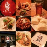 魚China YO - ☆【魚China YO】さん…面白いお料理の数々(≧▽≦)/~♡☆