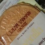 有馬温泉 太閤の湯 利休茶屋 - 少ないクリームが美味しい!