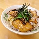 二刀流 - 国産豚の炙りミニチャーシュー丼 390円