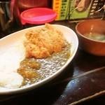 居酒屋 梵蔵 - チキンカツカレー 並 味噌汁