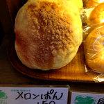 エーデルワイス - メロンぱん150円