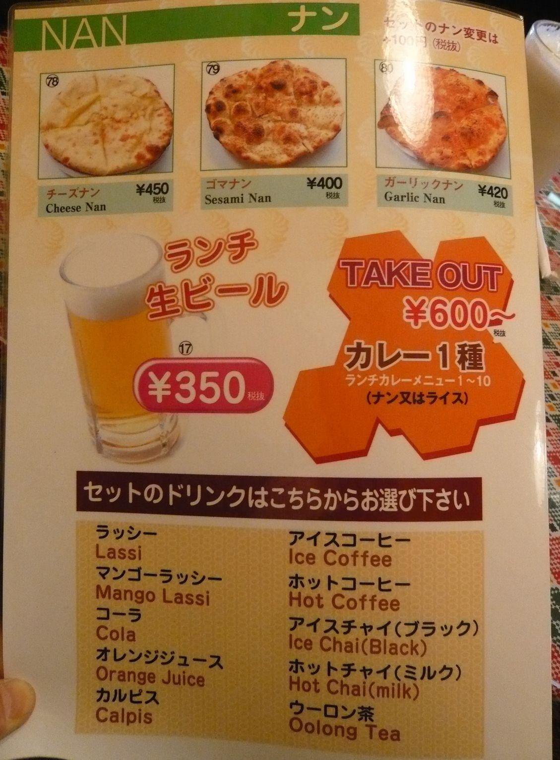 SHIVAJIインドレストラン&バー