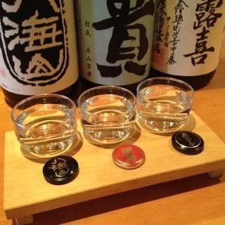 ◆種類豊富な日本酒