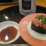 うず潮 - 上野駅にある回転寿司